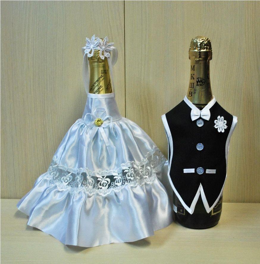 Наряд на шампанское мастер класс